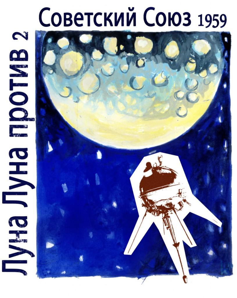 cartel Luna 2